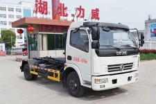 HLW5081ZXX5EQ国五东风多利卡勾臂式垃圾车