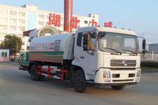 中汽力威牌HLW5165TDY5EQ型多功能抑尘车图片