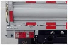 昌河牌CH1035AQ22型轻型普通货车图片