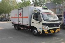福田国五单桥厢式货车118-150马力5吨以下(BJ5049XRQ-A2)