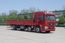 陕汽国五前四后四货车245马力14505吨(SX1250MP5)