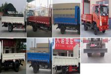 大运牌CGC3040HDD33E型自卸汽车图片