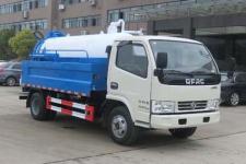 神狐牌HLQ5040GQWE5型清洗吸污车图片