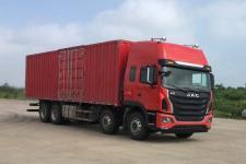 江淮国五前四后八厢式货车350马力15-20吨(HFC5311XXYP12K6H45S2V)