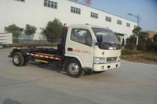 华通牌HCQ5070ZXXEQ5型车厢可卸式垃圾车