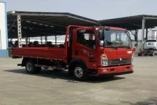 王牌国五单桥货车116马力4735吨(CDW1081H1R5)