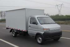 長安商用國五微型售貨車99馬力5噸以下(SC5025XSHDCA5)