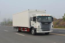多士星国五单桥厢式货车156-190马力5-10吨(JHW5160XYKH)