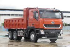 时骏其它撤销车型自卸车国五0马力(LFJ3251SCG1)