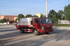 SZD5082ZYSCG5国五大运5方压缩垃圾车