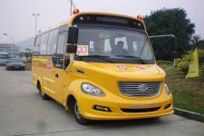 6.6米|24-36座金龙幼儿专用校车(XMQ6660ASD51)
