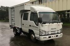 庆铃国五单桥厢式运输车98马力5吨以下(QL5040XXYA6FWJ)