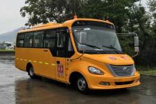 7.3米|24-41座金龙幼儿专用校车(XMQ6730ASD51)