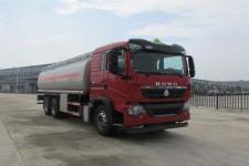 国五豪沃20吨运油车