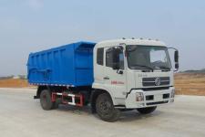 楚胜牌CSC5161ZDJD5型压缩式对接垃圾车