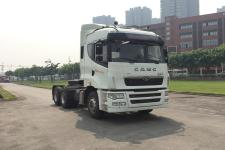 华菱之星牌HN4250A46C4M5型牵引汽车