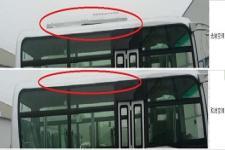 武功牌PX6600Y5型旅游客车图片2