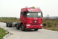 集瑞联合国五前四后八货车底盘299马力0吨(QCC1312D656W-E)