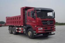 斯达-斯太尔其它撤销车型自卸车国五0马力(ZZ3253N4141E1N7)