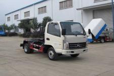 炎帝牌SZD5040ZXXKM5型车厢可卸式垃圾车