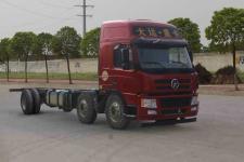 大运国五前四后四货车底盘271马力0吨(CGC1250D5DBJD)