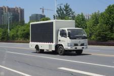 国五东风多利卡宣传车
