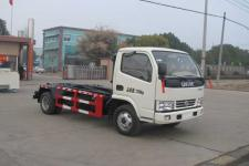 中洁牌XZL5070ZXX5型车厢可卸式垃圾车