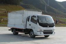 铂骏越野仓栅式运输车(LFJ2045CCYPCG2)