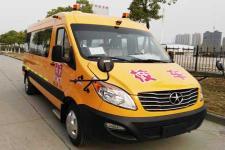 5.7米|14-19座江淮幼儿专用校车(HFC6561KMXCAV)