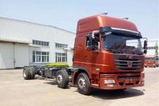 集瑞联合国五前四后四货车底盘245马力0吨(QCC1252D659M-E)