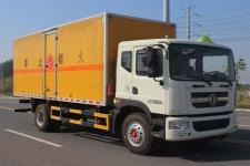 国五东风D9易燃气体厢式运输车