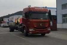 集瑞联合国五单桥货车底盘245马力0吨(QCC1172D651-E)