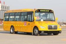 8米|24-41座中通小学生专用校车(LCK6801D5X)