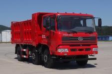 十通其它撤销车型自卸车国五0马力(STQ3252L07Y3D5)
