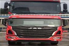华夏牌AC3312PKHV35型自卸汽车图片