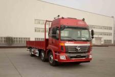 欧曼国五前四后四货车220马力16605吨(BJ1252VNPHB-AA)