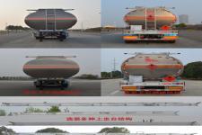 欧曼牌HFV9407GYYA型铝合金运油半挂车图片