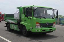 神鹰其它撤销车型自卸车国五0马力(YG3040BX5B)