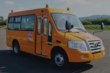 5.3米|10-19座同心幼儿专用校车(TX6531XV)