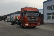 集瑞联合国五单桥货车底盘245马力0吨(QCC1182D651M-E)