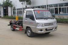 SZD5030ZXXB5国五小驭菱勾臂式垃圾车