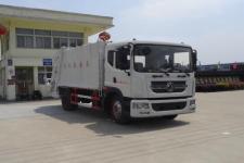 虹宇牌HYS5160ZYSE5型压缩式垃圾车