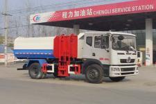 东风10-12立方挂桶垃圾车