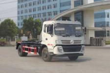 8-10立方勾臂式垃圾车