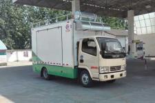 东风4米2流动餐车