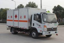 重汽王牌国五4米2爆破器材运输车