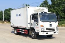 程力国五4米2冷藏车