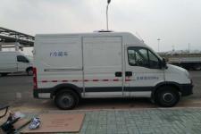 依维柯牌NJ5045XLCDE型冷藏车图片