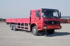豪沃牌ZZ2257N5857E1型越野载货汽车
