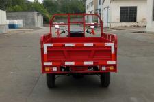 五征牌7Y-1150DA25型自卸三轮汽车图片